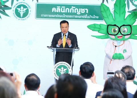 Thai Minister of Public Health Anutin Charnvirakul presides over the opening ceremony of the nation's first medical cannabis clinic in Bangkok yesterday.Jan 07, 2020 P04-200107-308